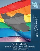 Alireza pahlavi homosexual discrimination